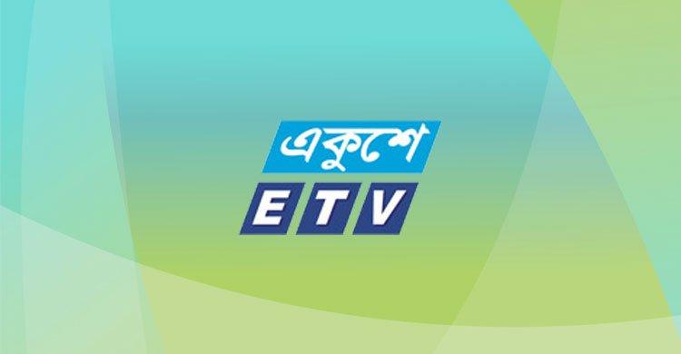 Ekushey-TV