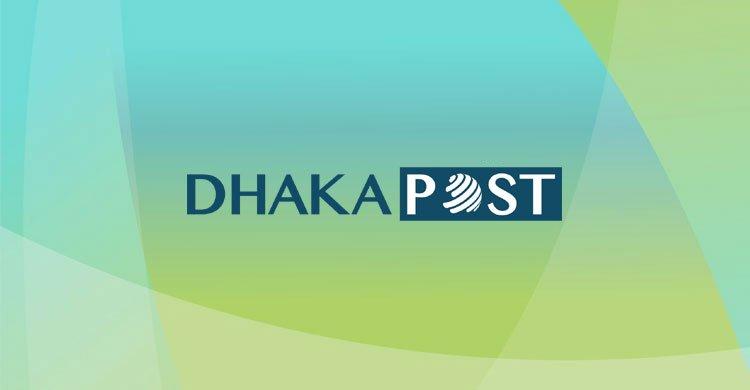 Dhaka-Post